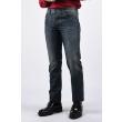 Quần Jeans - QJDF1430-ME